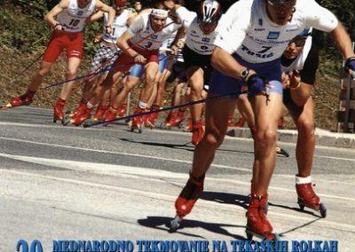 ŠD Strelica, 2012, 20. mednarodno tekmovanje na tekaških rolkah, vabilo 3