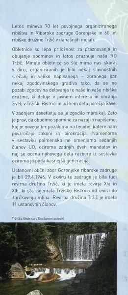 Ribiška družina Tržič, Jubilejno leto 2016, predstavitvena zloženka 3b